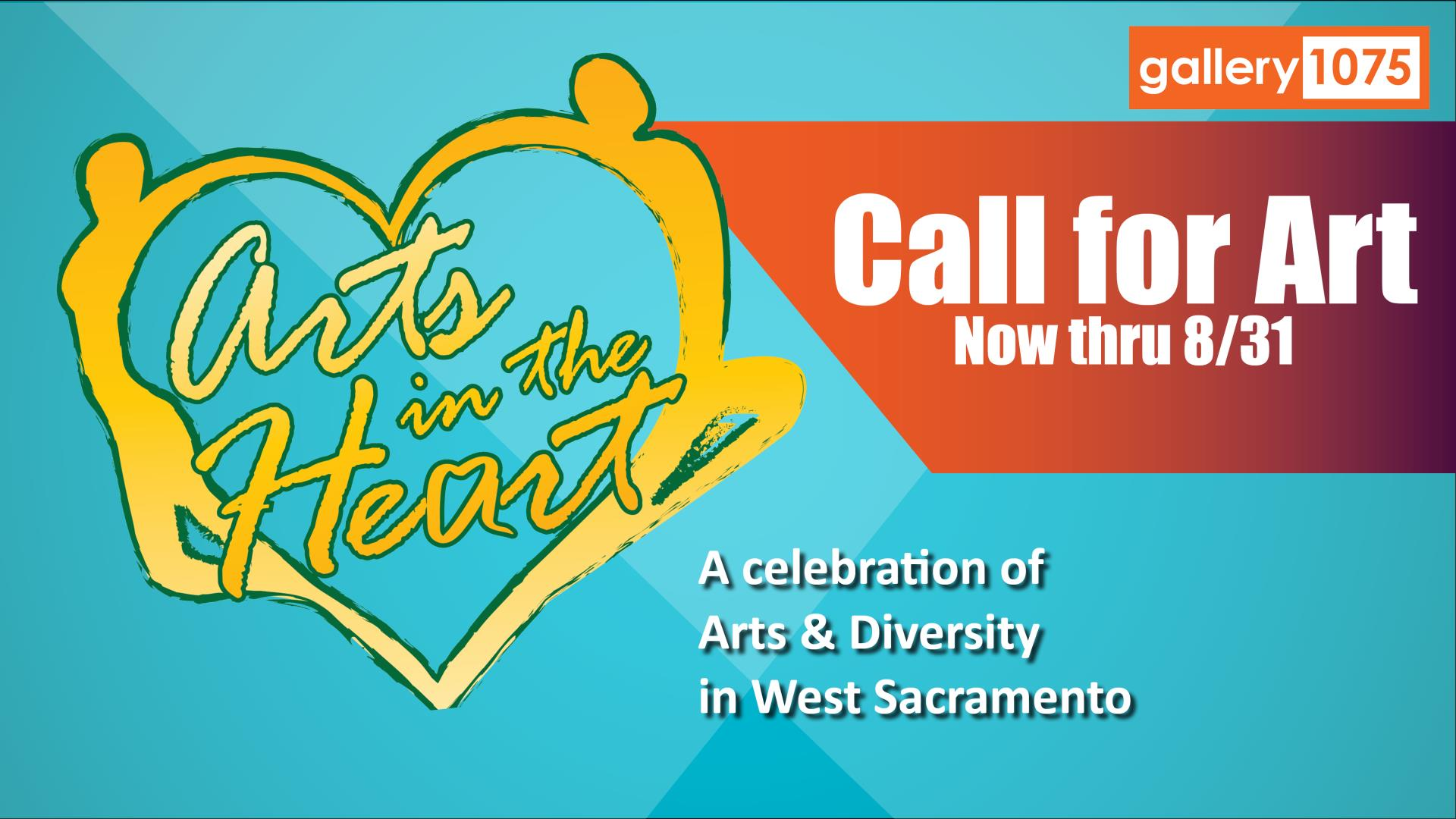 Arts in the Heart Call for Art now thru August 31